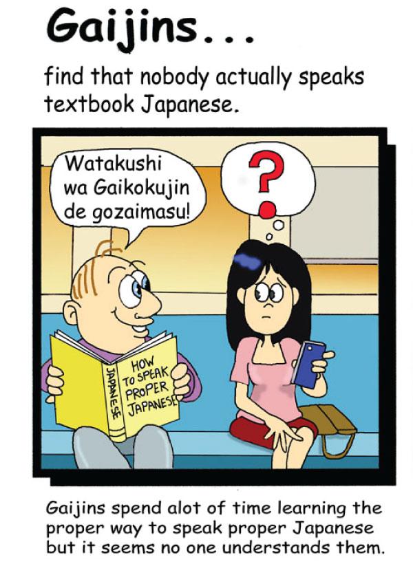 Gaijin Comic Strip