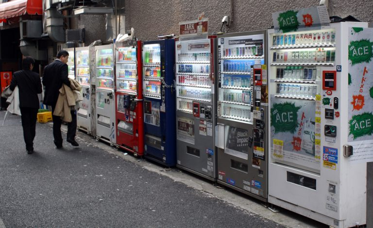 The Glory of Japanese Vending Machines