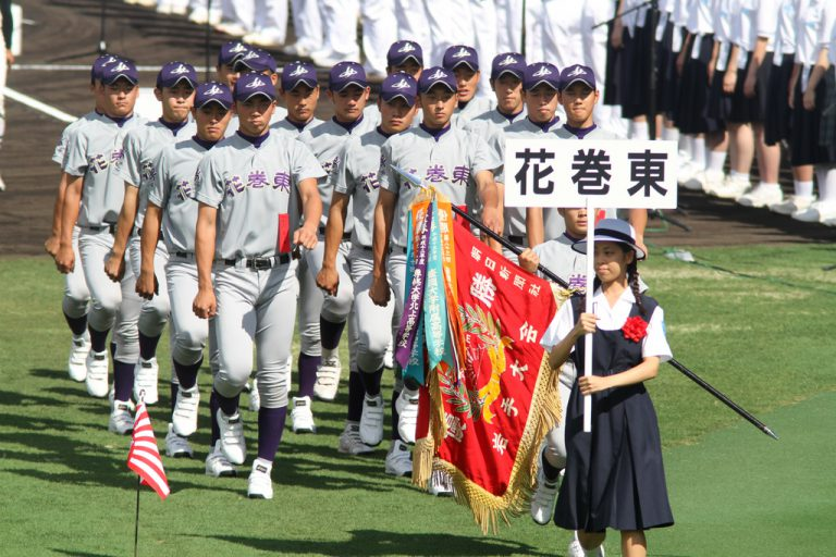 Japan High School Baseball Guide