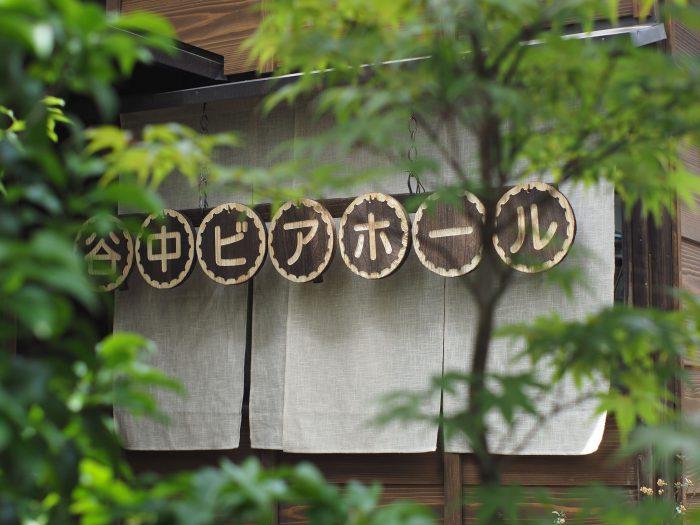 Tokyo Beer Guide: Summer Session