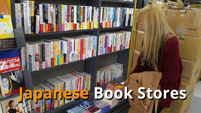 Japanese Book Stores