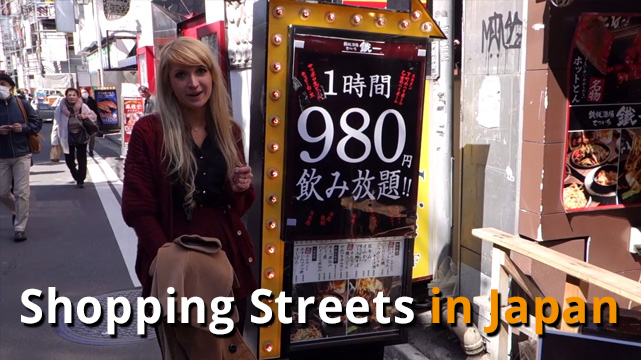 Japanese Shopping Streets